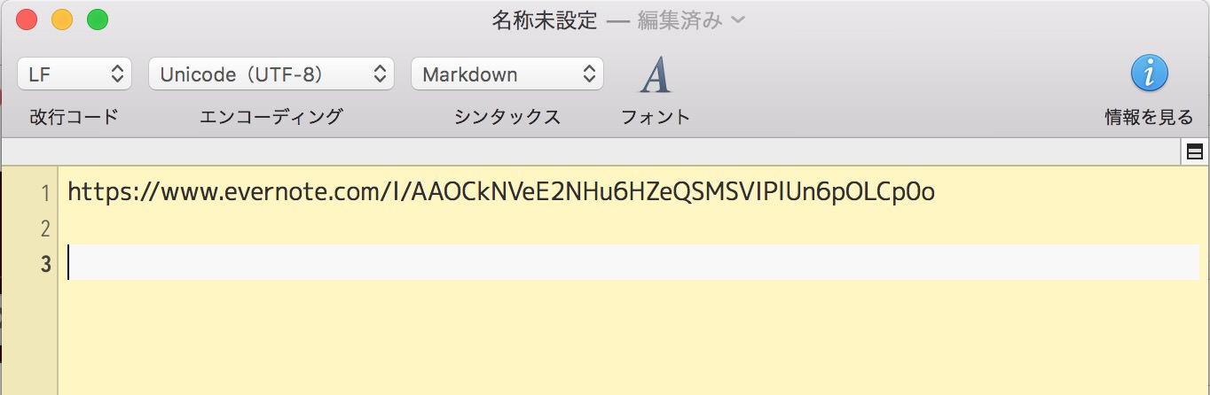 evernote-file-send