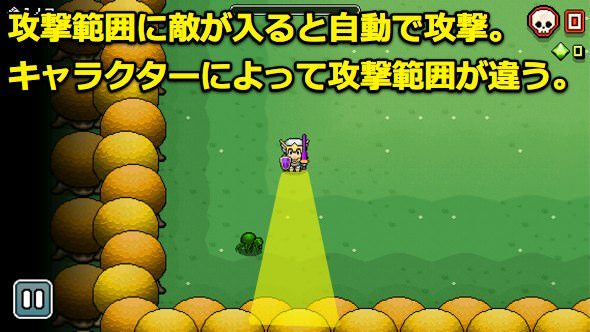 Nimble Questの紹介 2