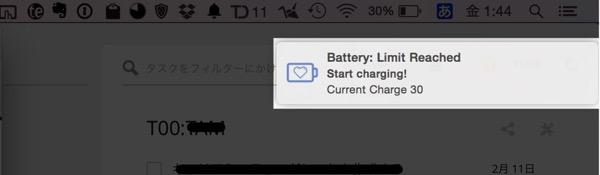 Macのバッテリー寿命を減らさないため充電の減少や完了時にはアラートさせる 2