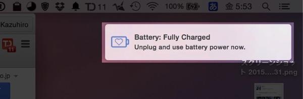 Macのバッテリー寿命を減らさないため充電の減少や完了時にはアラートさせる 3