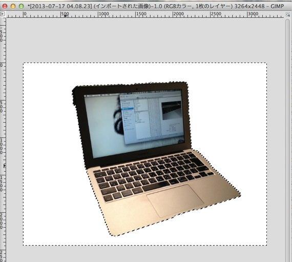 GIMPを使って画像を切り取る方法9
