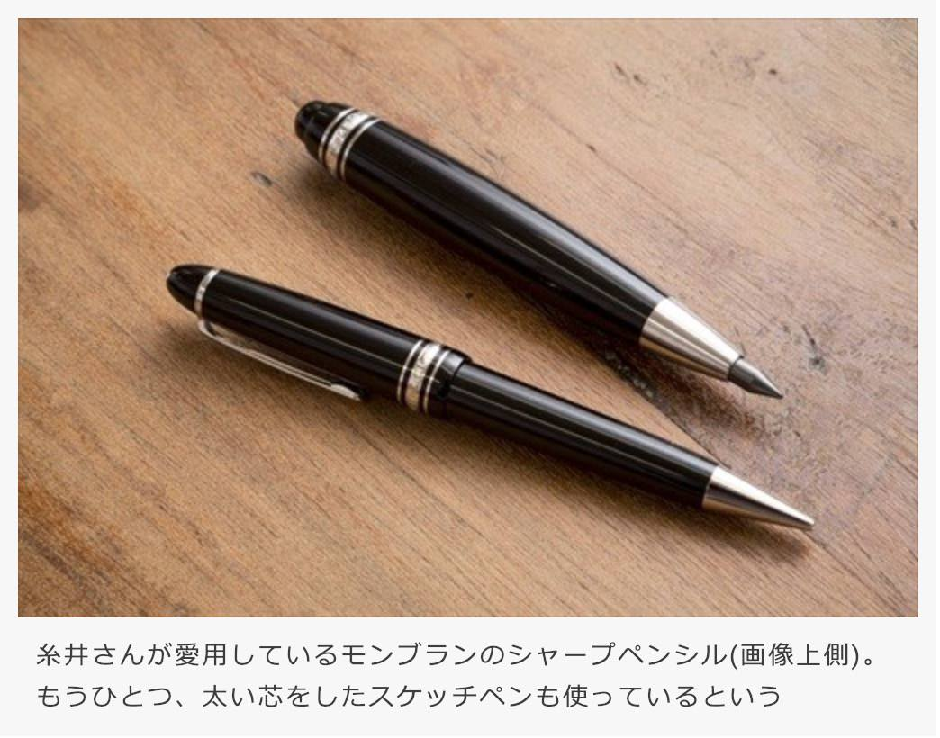 fabercastell-emotion_2