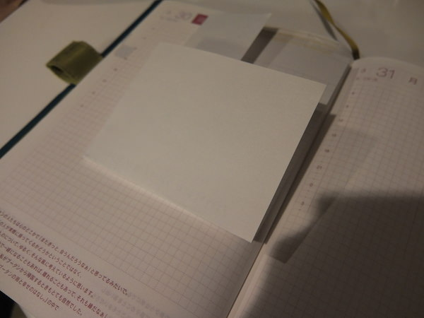 Mnemosyne ニーモシネ のA5版ノートパッドの紹介 8