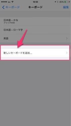 IPhoneでコピーした内容を保存でき 履歴からいつでも使える便利アプリ Clips 09