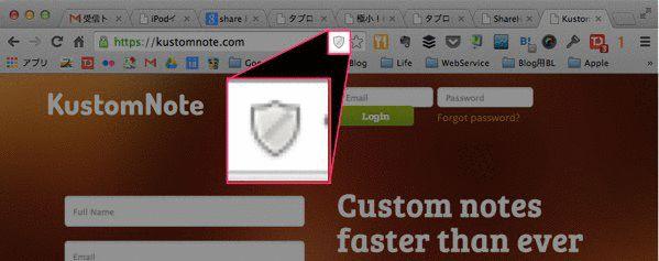 ShareHTMLが起動しない時やコピー出来ない時の対処法 2