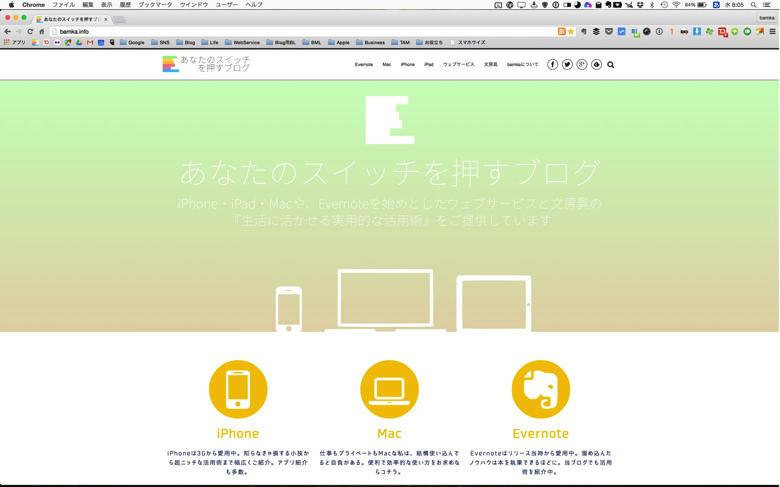 Macでディスプレイの作業スペースを劇的に広げるたった一つ設定変更 02
