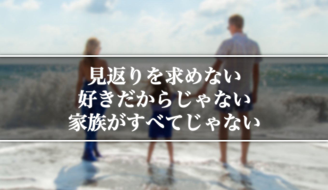 fufu-enman-kotsu