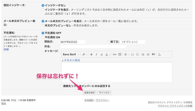 gmail-signature-maker_8