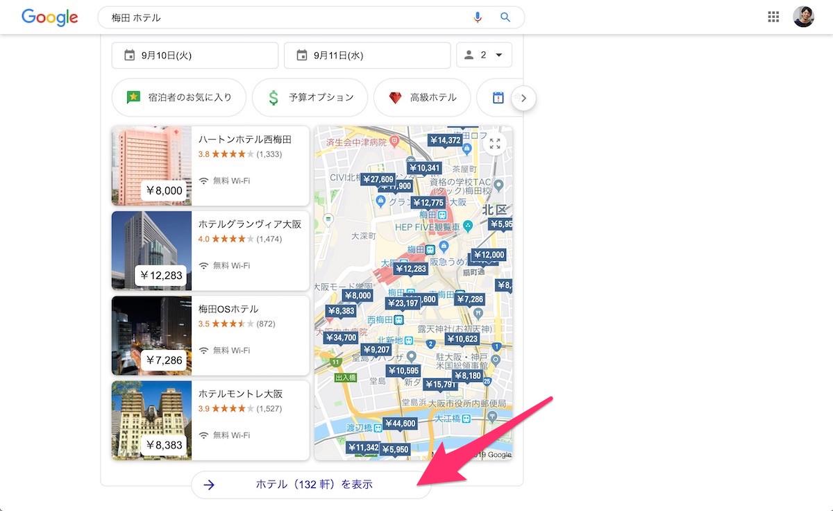 google-hotel-search_1