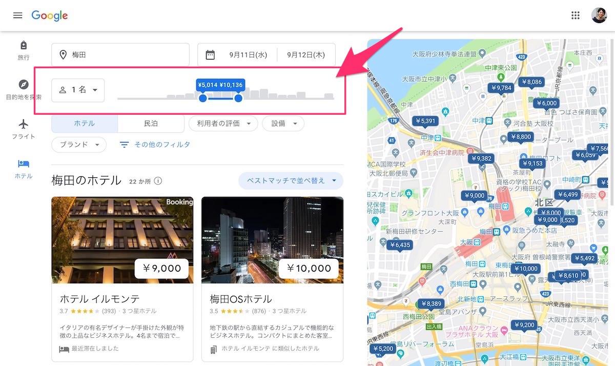 google-hotel-search_3