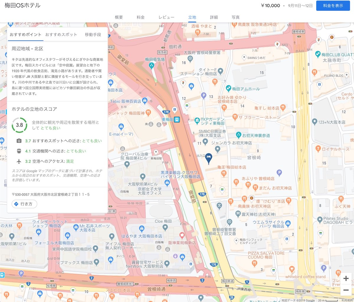 google-hotel-search_9