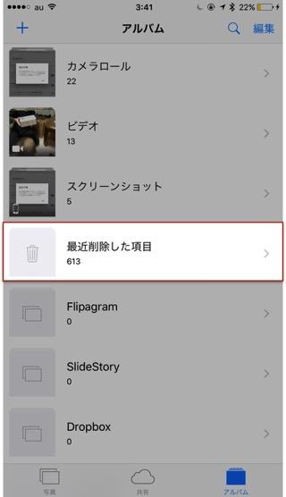 Google photo iphone delete 5