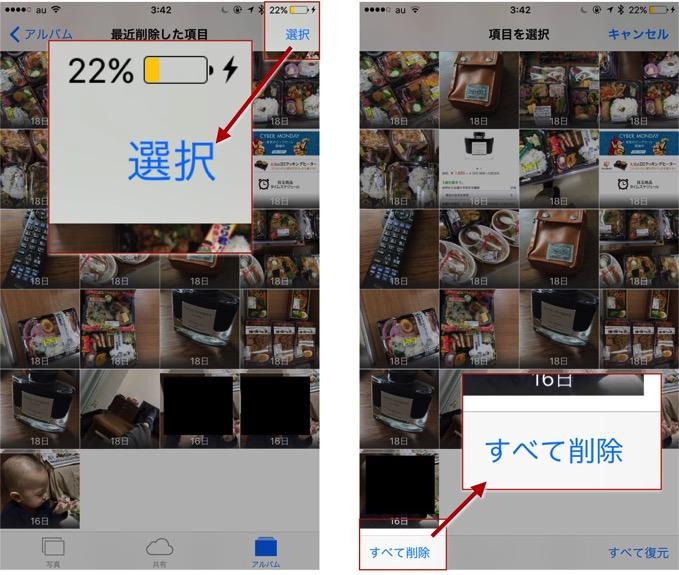 Google photo iphone delete 6