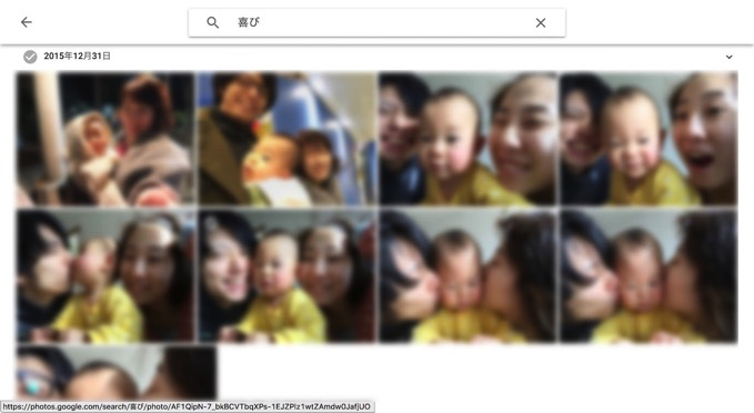Google photo search tech 3