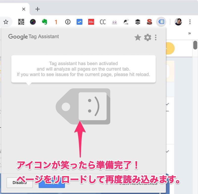 google-tag-check_9