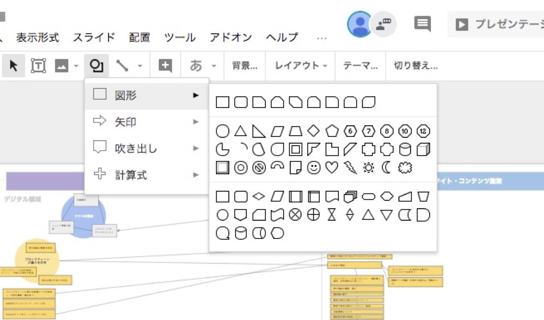 google-web-whiteboard_3