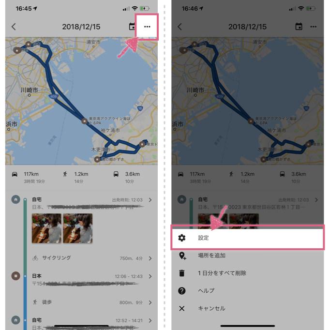 googlemap-timeline_6