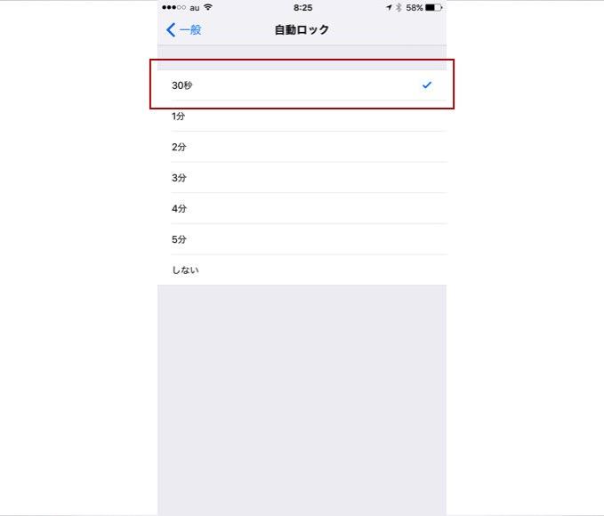 IOS9 battery 4 tips 4