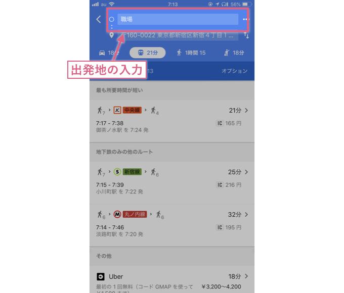 idou-calendar-touroku_4