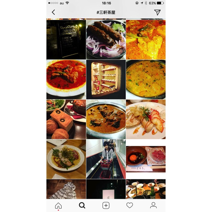 Instagram search technic 2