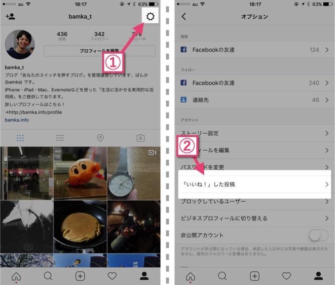 Instagram search technic 6