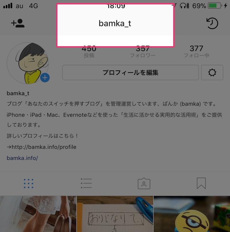 instagram-url-share_1