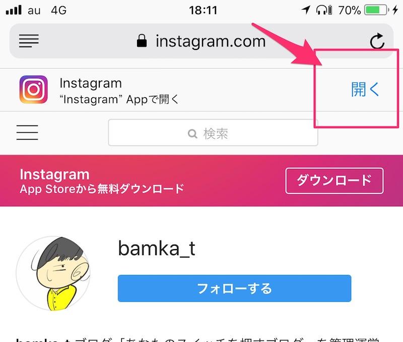 instagram-url-share_2