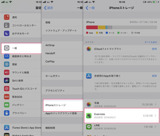 iphone-2-app-delete_1