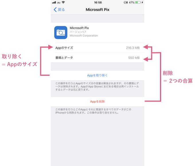 iphone-2-app-delete_2