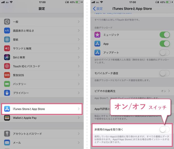 iphone-2-app-delete_5