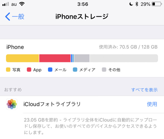 iphone-64gb-or-256gb_1
