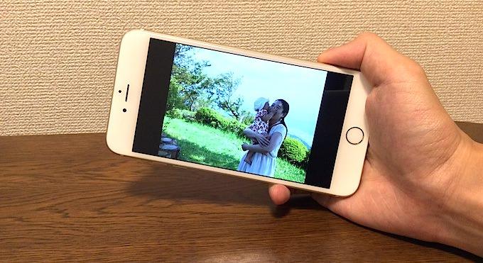 Iphone 6s or 6splus 4