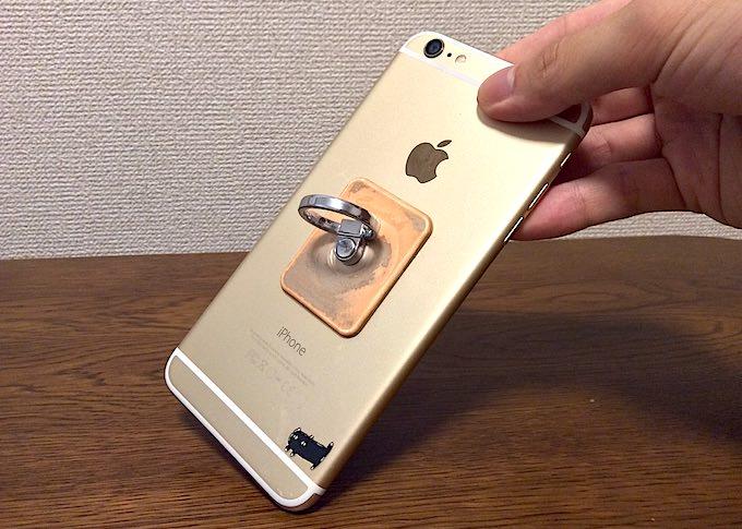 Iphone 6s or 6splus 5