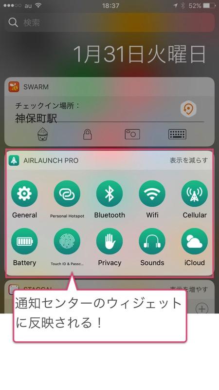 Iphone airLaunch 2