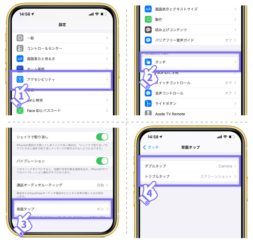 iphone-back-tap_1