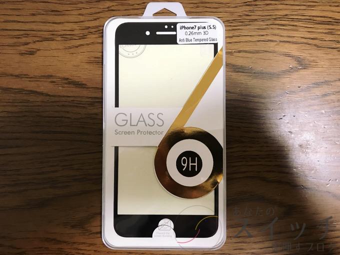 Iphone bluelight cut film 2