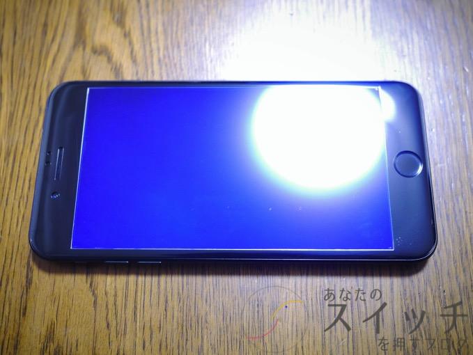 Iphone bluelight cut film 5