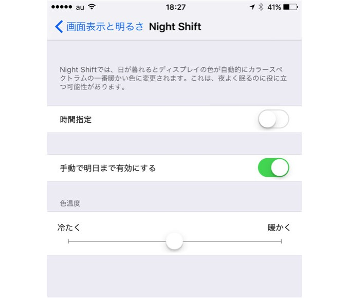 Iphone bluelight guard 3