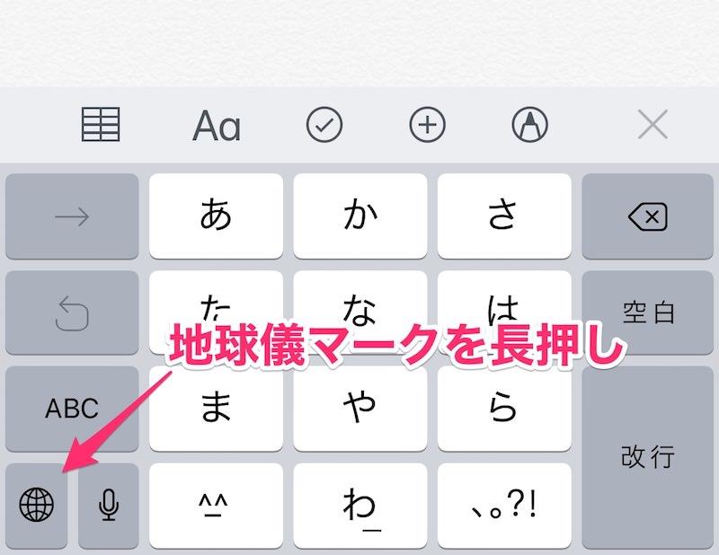 iphone-katate-keyboard_2