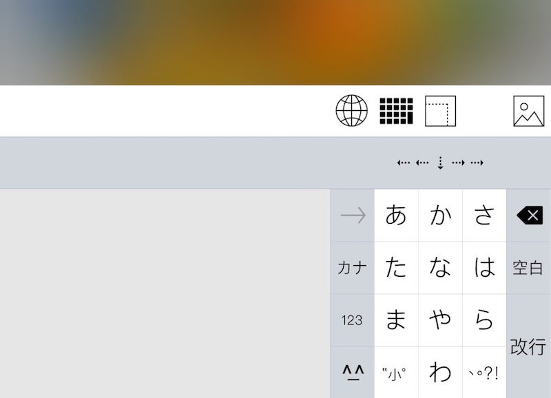 iphone-katate-keyboard_9