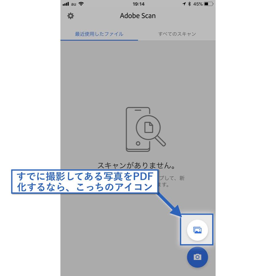 iphone-pdf-create_2