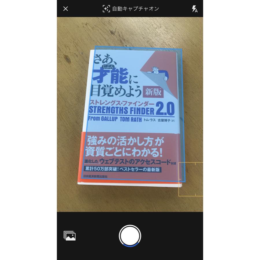 iphone-pdf-create_3