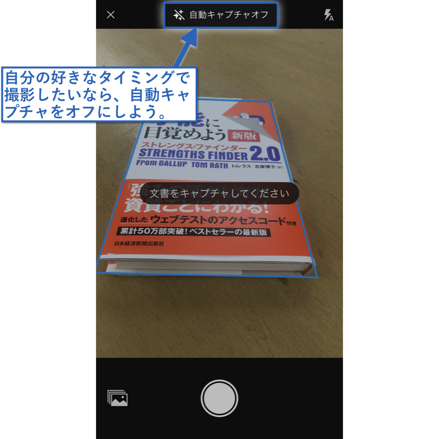 iphone-pdf-create_4