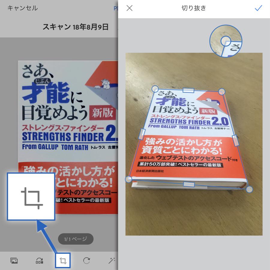 iphone-pdf-create_6
