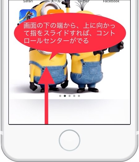 iphone-screen-movie_1