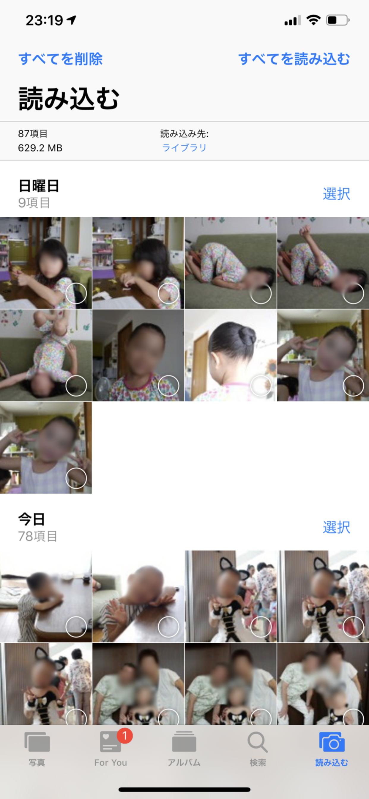 iphone-sdcardreader_4
