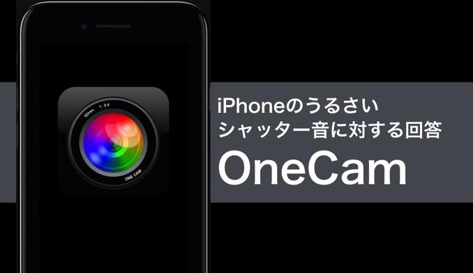 Iphone shutter silent app