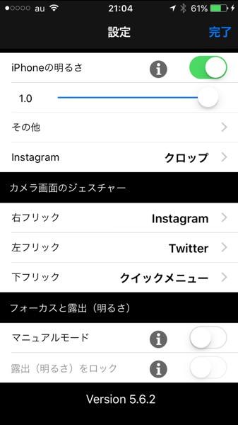 Iphone shutter silent app 5