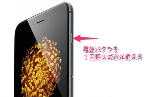 iphone-tsuwa-horyu_3