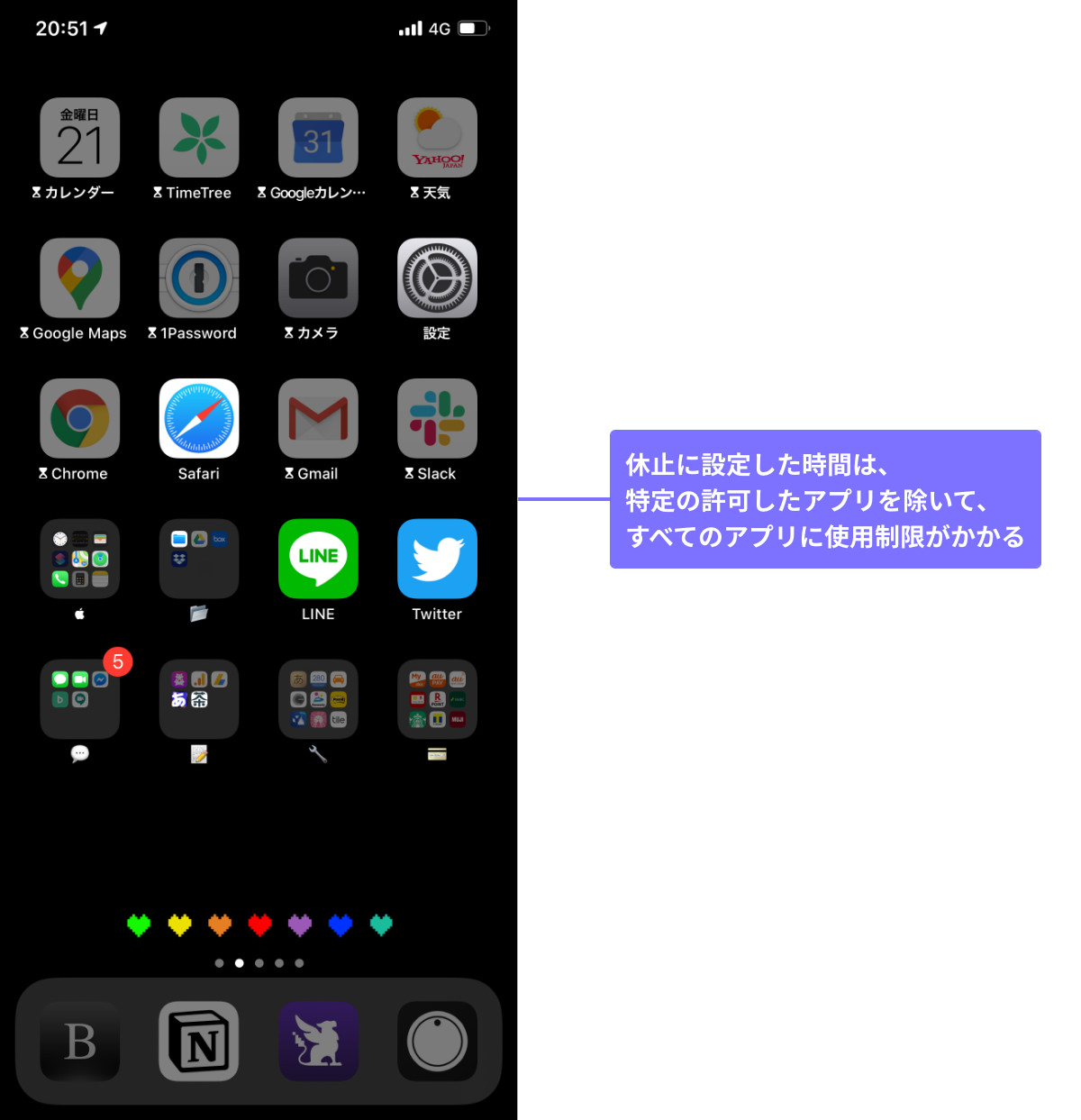 iphone-use-limit_11